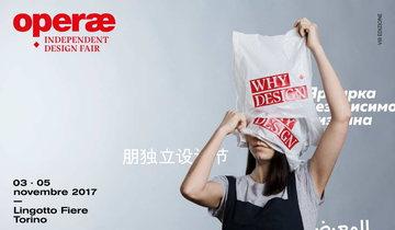 foto operae torino 2017 fiera design indipendente